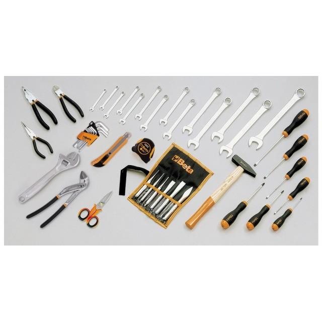 Набор из 45 инструментов 5915 VU1